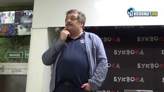 Дмитрий Быков об Егоре Летове