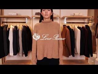 Новая коллекция Loro Piana // Женский образ // Фирменный бутик в Лакшери Store // Тренды осень 2020
