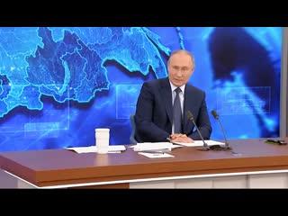 Владимир Путин о расследовании Алексея Навального [Рифмы и Панчи]