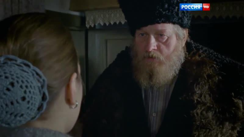 Тихий Дон 3 серия из 14 2015