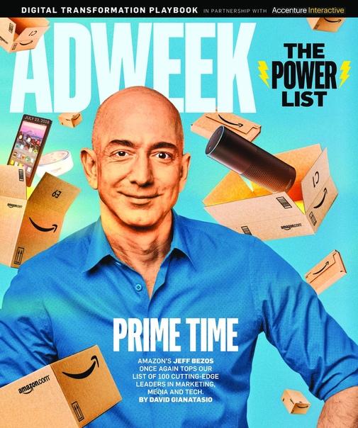 Adweek – July 23, 2018