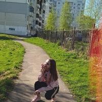 Карина Нечаева