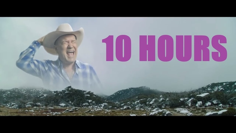 ОРУЩИЙ КОВБОЙ 10 ЧАСОВ SCREAMING COWBOY 10 HOURS