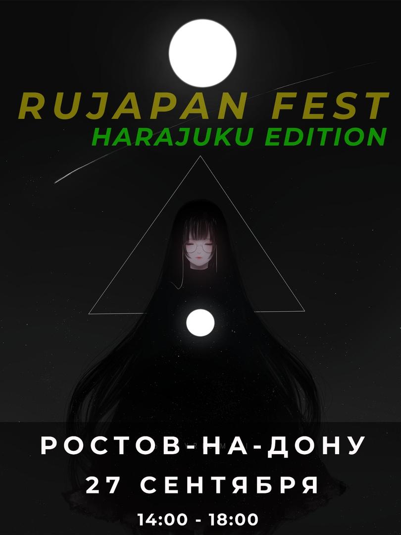 Афиша Ростов-на-Дону RuJapan Fest / РНД / 27 сентября