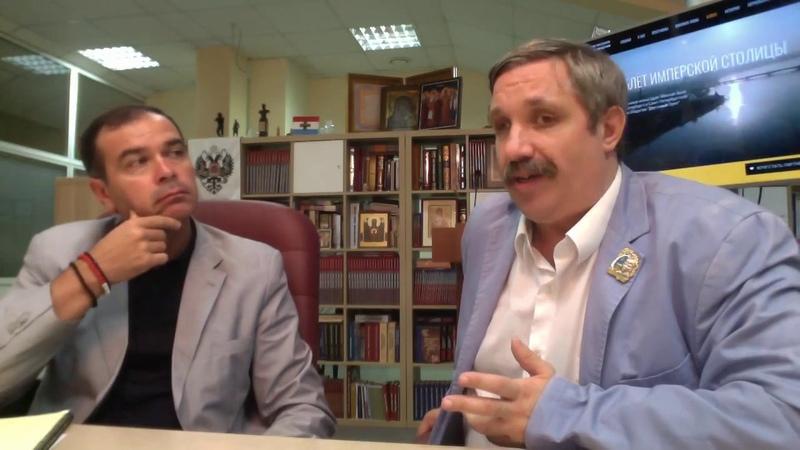 Онлайн-встреча с Дмитрием Михайловичем Володихиным