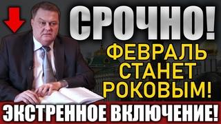 СРОЧНО! РОССИЯ! Я НЕ ПРОРОК НО ОДНО Я ЗНАЮ ТОЧНО! —  — Владимир Путин