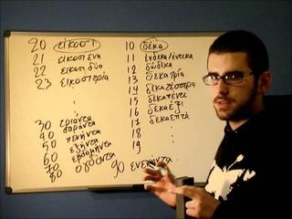 Modern Greek Lessons: Numbers