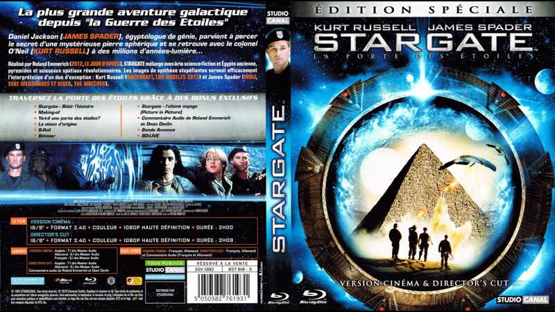Фильмы Звездные Врата 1994