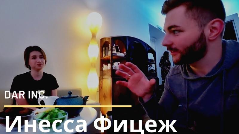 Инесса Фицеж Про Ольгу Бузову Лепса и Дубай