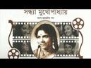 Dhanya Habo Je Aami Sandhya Mukherjee Nupur 1957