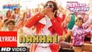 Lyrical Nakhre Action Replayy Francois Castellino Pritam Akshay Kumar Aishwarya Ray Bachchan