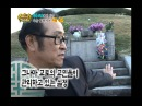!Exclamation Mark, Great Heritage 74434 02, 위대한 유산 20070210