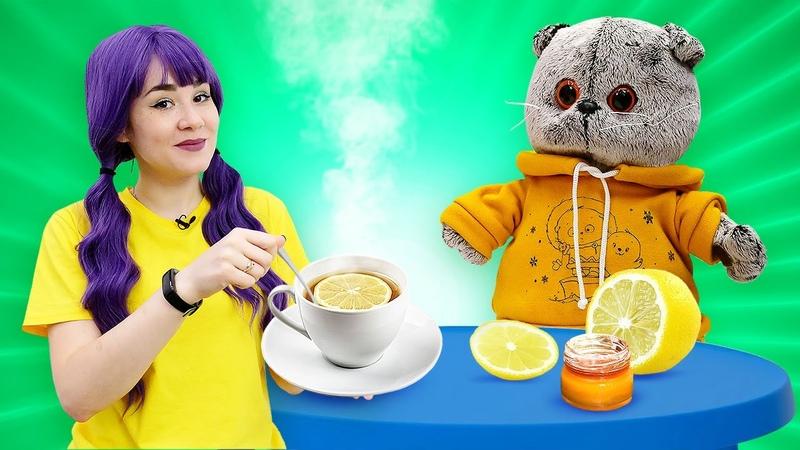Басик пробует чай с медом и лимоном Видео для детей с котом Басик Basik Игры в доктора игрушек