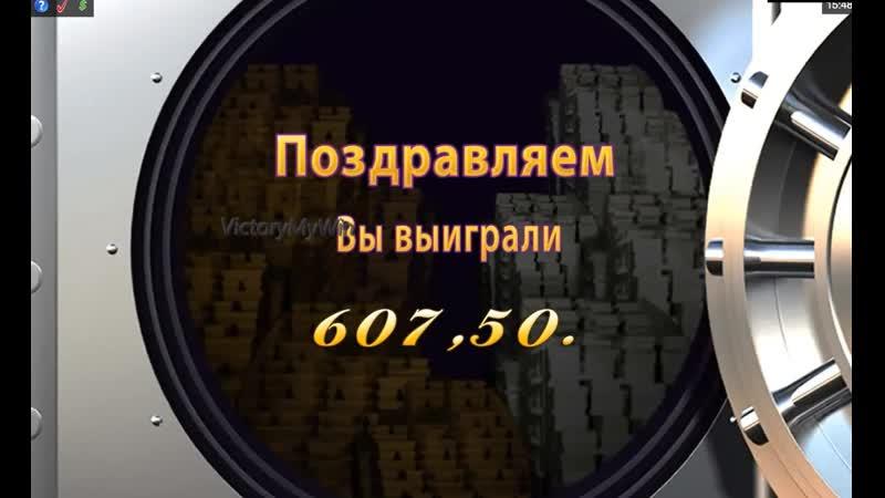 Break Da Bank Again x225 bet 2 70rub