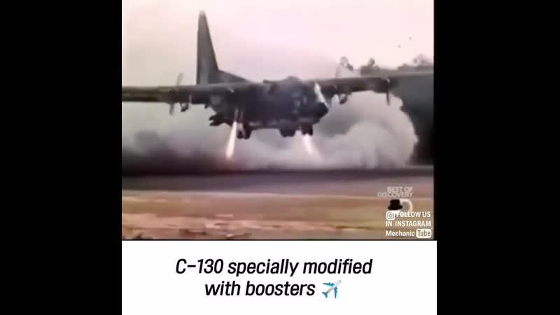 Модернизированный Локхид C 130 Геркулес