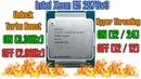 Влияние Unlock Turbo Boost и Hyper Threading на производительность системы на примере Xeon E5 2678v3