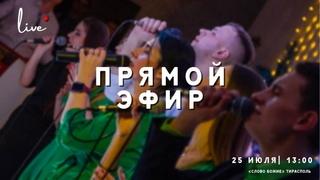 Прямая трансляция   Слово Божие   Церковь Тирасполь   Воскресное служение в 13:00