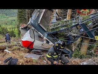 Трагедия в горах на севере Италии