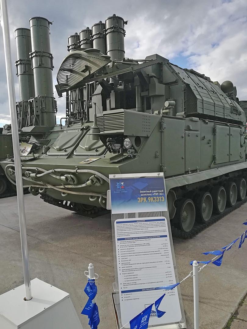 """МЕЖДУНАРОДНЫЙ ФОРУМ """"АРМИЯ-2020», изображение №71"""