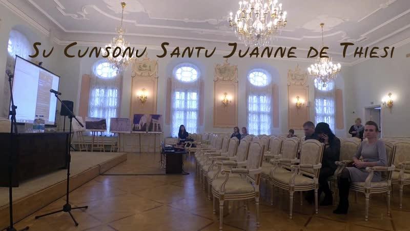 Su Cunsonu Santu Juanne de Thiesi