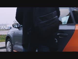 Каршеринг  - твой личный автомобиль в твоем кармане
