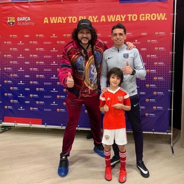 Сын Филиппа Киркорова прошел просмотр в футбольную команду.