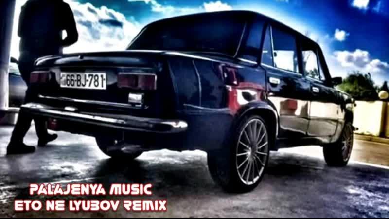 Azeri Bass Music 2020 Это Не Любовь Remix Super Rus Mahnisi Remix Bass Origi