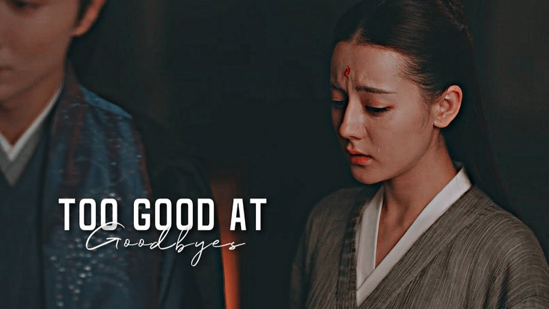 Dong hua feng jiu too good at goodbyes mortal realm