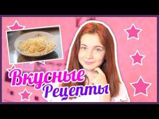 Healthy DIY // 3 Полезных Рецепта