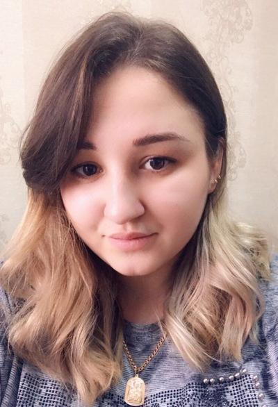 Екатерина Белоусова | ВКонтакте