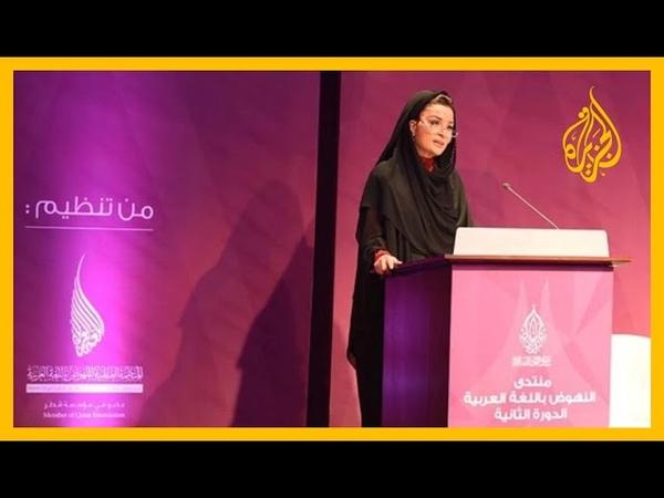 الأمم المتحدة تعتمد مقترح قطر بتخصيص يوم عالمي لحماية التعليم من الهجمات