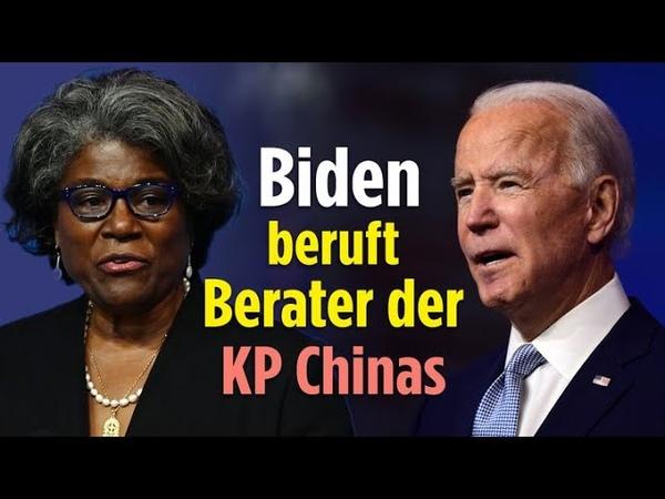 Übergangsteam Biden beruft KPC Berater ins Außenministerium