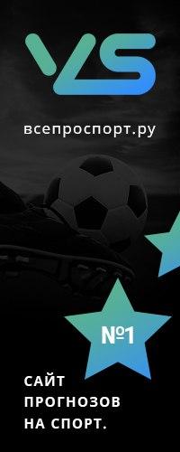 Favorite прогнозы на спорт спортивные комбинации ставок