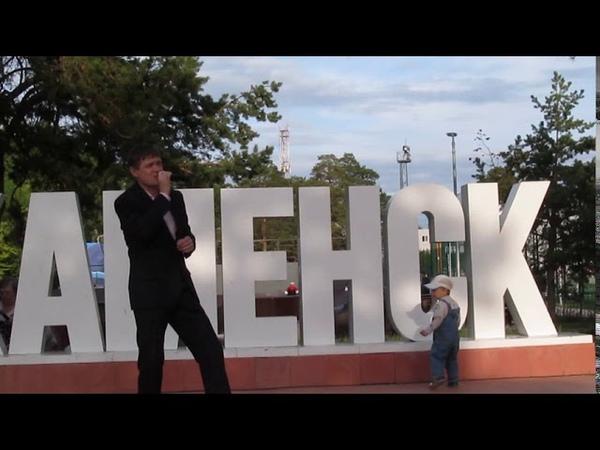 Парк Космос Танцевальная веранда от ДКЦ 14 08 2020г