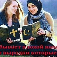Личная фотография Хасика-Касумова Кубешова