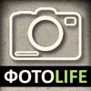 ФОТО Life | Паблик о фотографии
