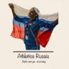 Легкая Атлетика - Athletics Russia