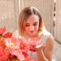 Ирина Чащина фото со страницы ВКонтакте