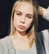 Дарина литвинова курят девушки работе