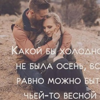 Фотография Веры Казантаевой