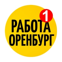 Работа в оренбург как устроится девушке на работу в милицию