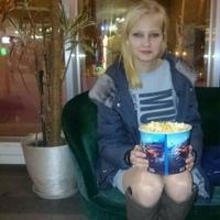 Фотография анкеты Ирины Лацвий ВКонтакте