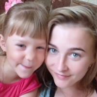 Фотография анкеты Вероники Овчинниковой ВКонтакте