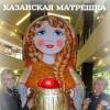 Рената Муллаянова