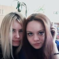 Фотография Виктории Рыбки ВКонтакте