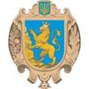 Новини Львова