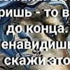 Ваня Осипов
