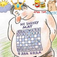 Фотография страницы Александра Овчарова ВКонтакте
