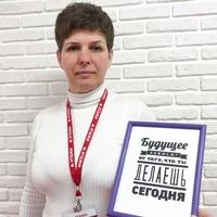 Фотография Юлии Егоровой