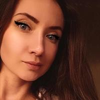 Личная фотография Анастасии Кубанцевой